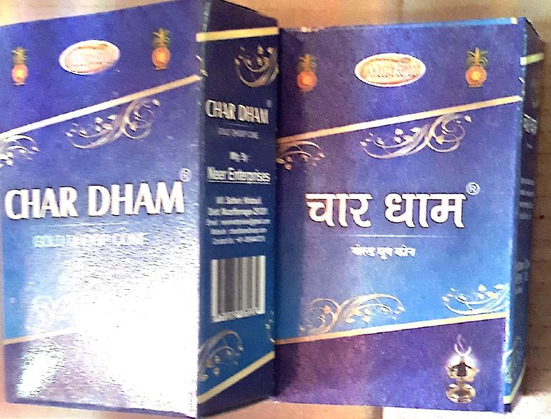 dhoop dray cone