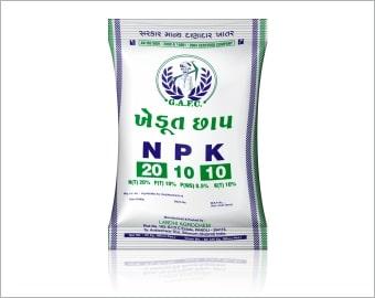 NPK 20-10-10 Fertilizer
