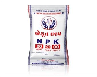 NPK 20-20-00 Fertilizer