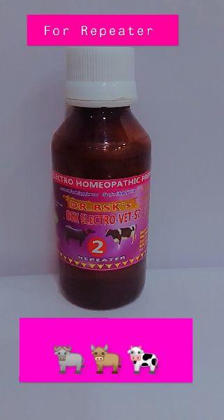 Bsk Electro Vet-s2 Animal Feed Supplement
