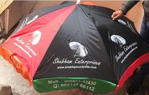 Printed Umbrella