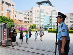 Residence Security Guards  Services