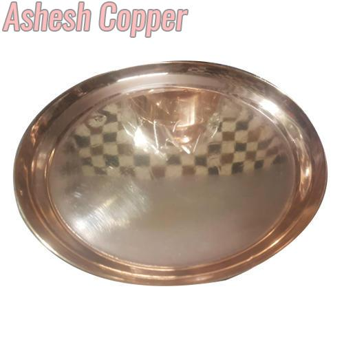 Copper Dinner Plate