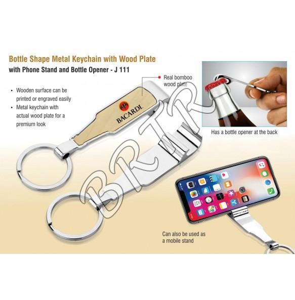 Bottle Shape Keychain
