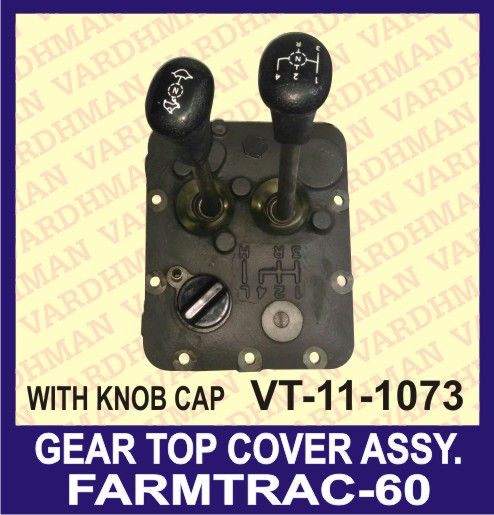 Gear Top Cover Assembly Manufacturer & Exporters from Delhi