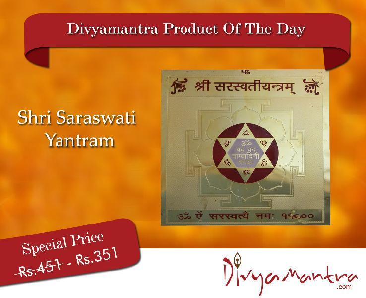 Shri Saraswati Yantram (DVYM0003556)