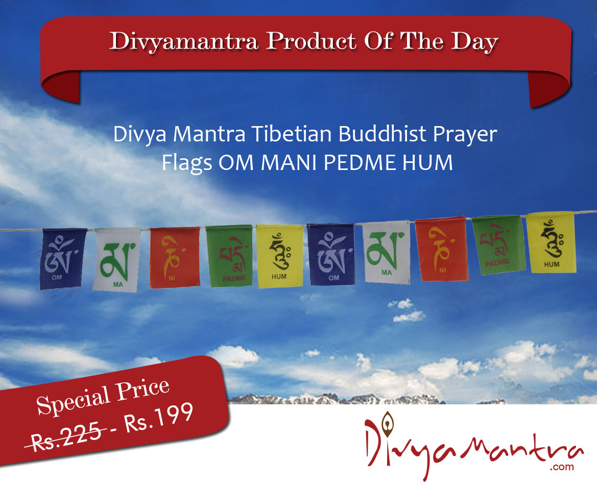 Tibetian Buddhist Prayer Flags (DVYM0002961)