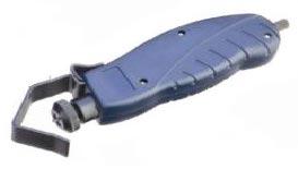 Adjusting Cable Slitter (Adjusting cable slit)