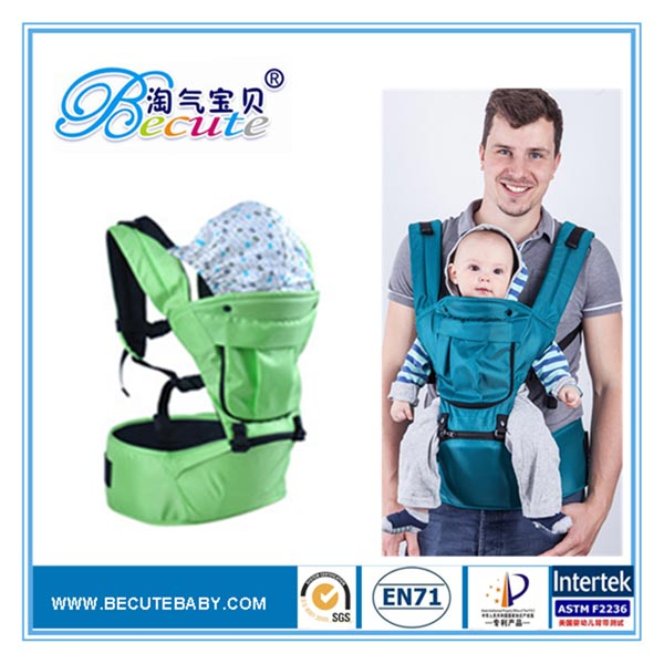 11a071b9e82 New Ergo Baby Hip Seat Manufacturer in China by Becute Baby Products ...
