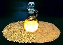 Refined Soya Beans Oil