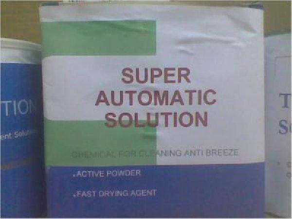 Auto laser machine rental (ssd solution)