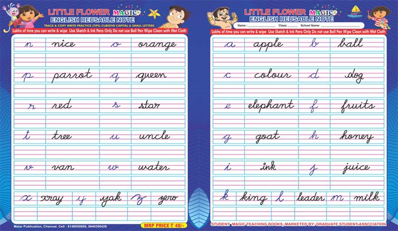 English Alphabet Writing Practice Worksheets Thoothukudi India 1533165 on Handwriting Practice Name Writing