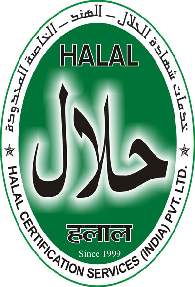 Halal Certification Services Manufacturer in Uttar Pradesh India by ...