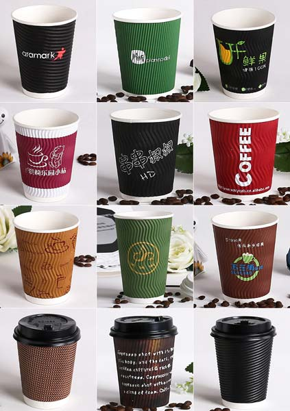 Ripple Paper Cup Manufacturer In Gujarat India By Shree