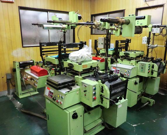 Onda Label Printing Machine