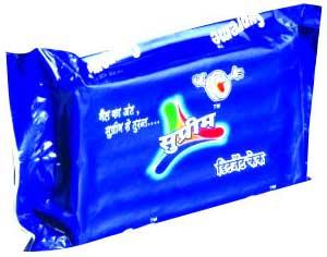 Supreme Laundry Detergent Bar (Supreme Laundry Dete)