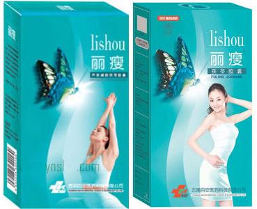 Lishou blue diet pills