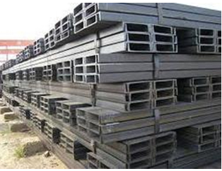 mild steel c channel Manufacturer in West Bengal India by