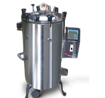 Autoclaves Manufacturer in Maharashtra India by TEMPO
