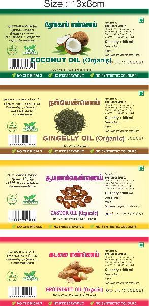 Organic Castor Oil Manufacturer in Tamil Nadu India by Barter