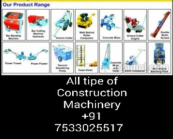 Construction Machinery (SKI-M)