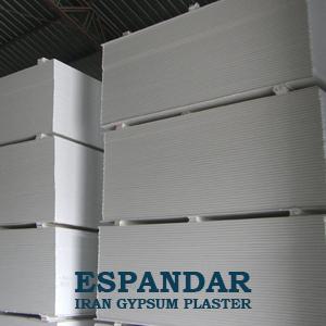 Gypsum Board Manufacturer in Iran (Islamic Republic of) by