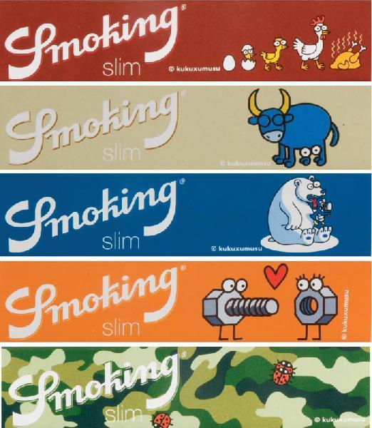 SMOKING KING SIZE SLIM