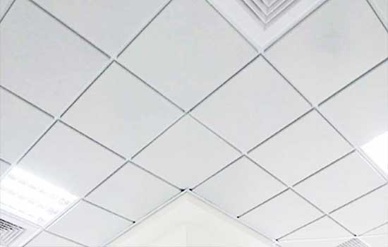 Gypsum Ceiling Tile Manufacturer In