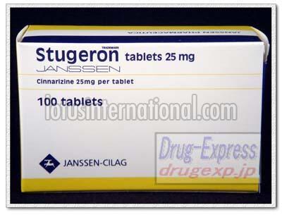 plaquenil ilaç nedir