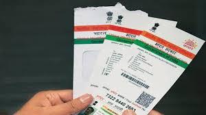 Aadhar Card Correction Services