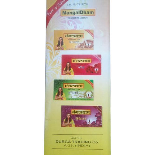 Mangaldham Premium Dhoop Cones (MangalDham_Premium_Dhoop)