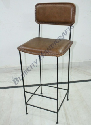 1052 Adjustable Bar Chair