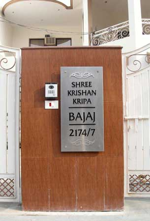 Buy stainless steel nameplate sign boards glow sign for Nameplate for home main door