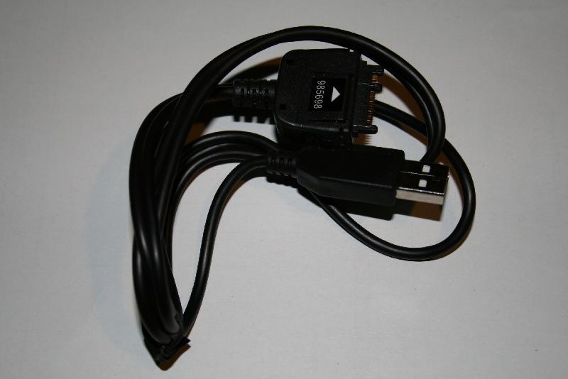 Motorola Data Cable UC600 (UC600)