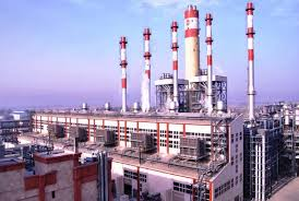 Captive Power Plant Manufacturer In Kolkata West Bengal India By