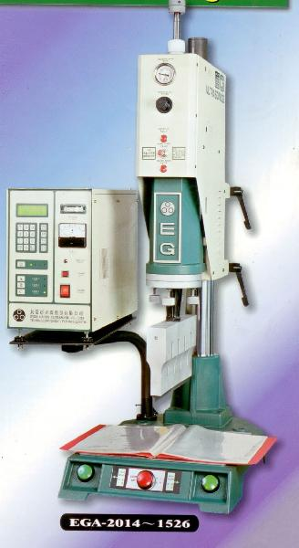 Computerized Multi Function Ultrasonic Plastic Welding Machinee