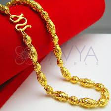 Gold Hollow Chains