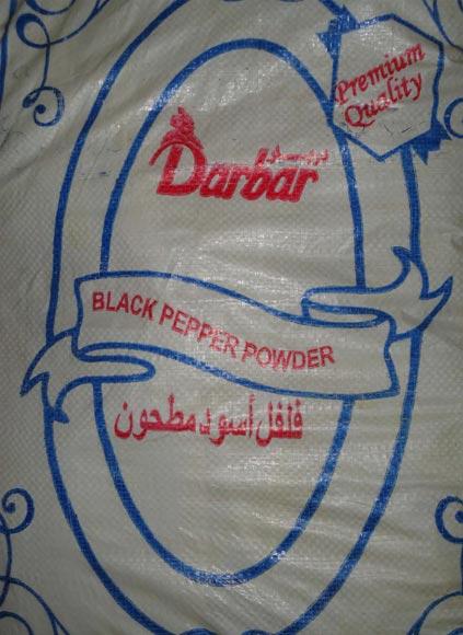 Black Pepper Powder (DM 356121050496434)