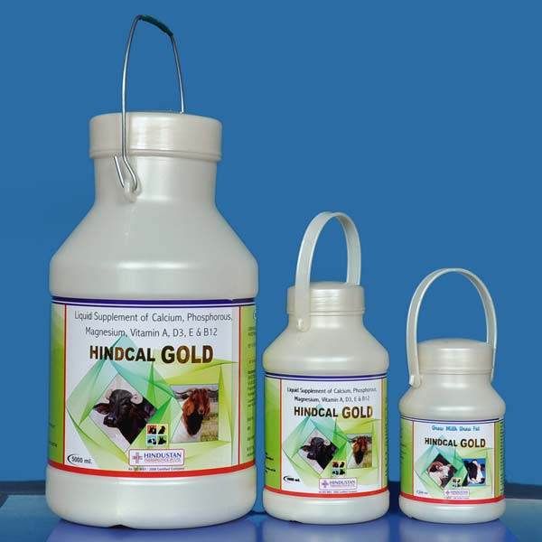 Hindcal Gold Feed Supplements