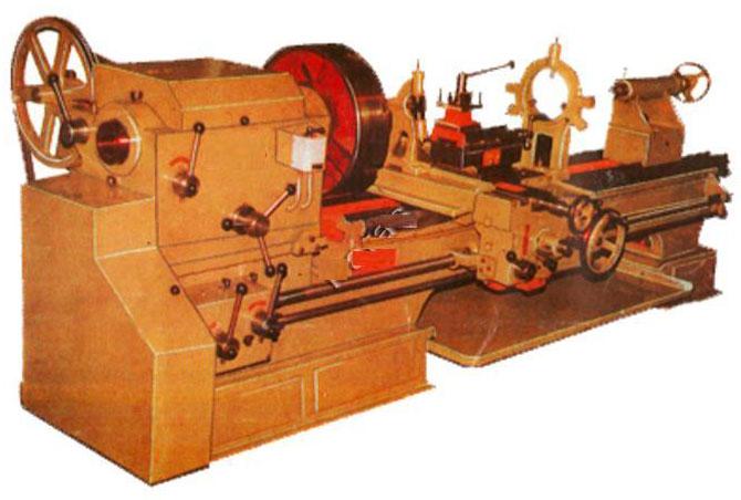 Pedestal Type Lathe Machine (Pedestal Type Lathe )