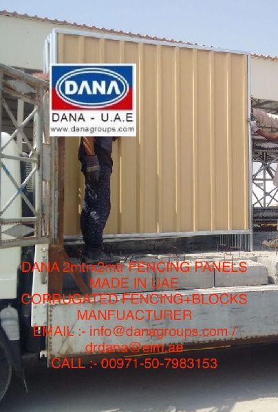 CORRUGATED ROOFING SHEET SUPPLIER IN DJIBOUTI (DANA STEEL)
