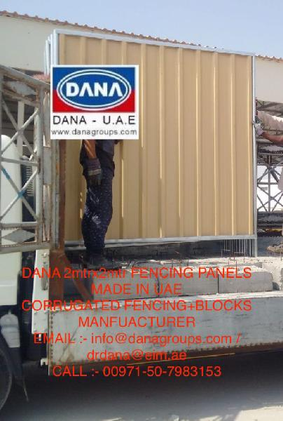FENCING SUPPLIER IN AJMAN Manufacturer in Dubai United Arab