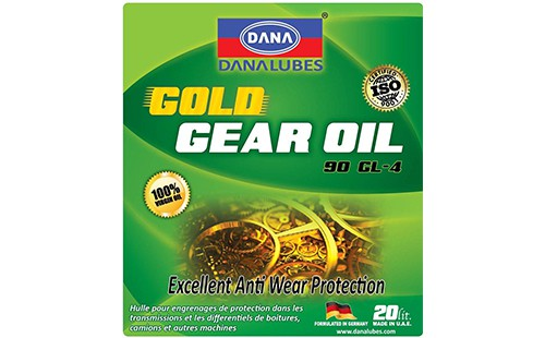 GEAR OIL MANUFACTURER IN UAE (GEAR OIL)