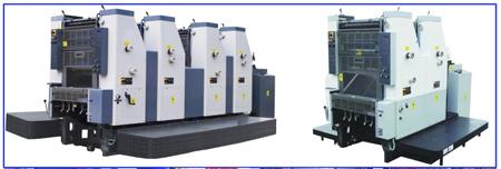 Offset Printing Presses (DH252 & DH452)