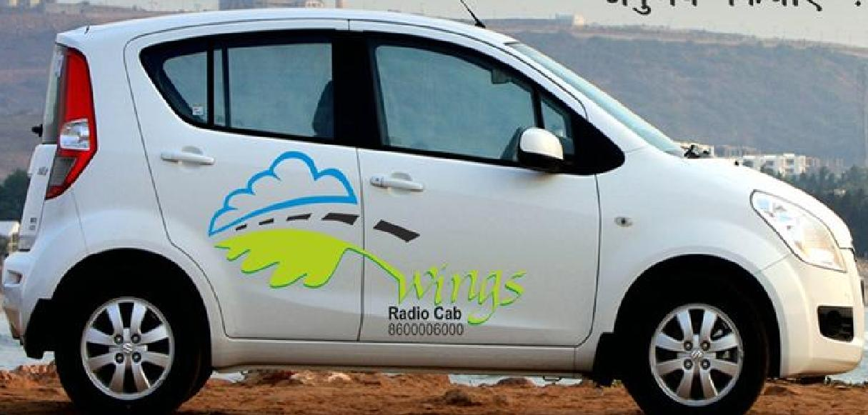 Radio Cab Service
