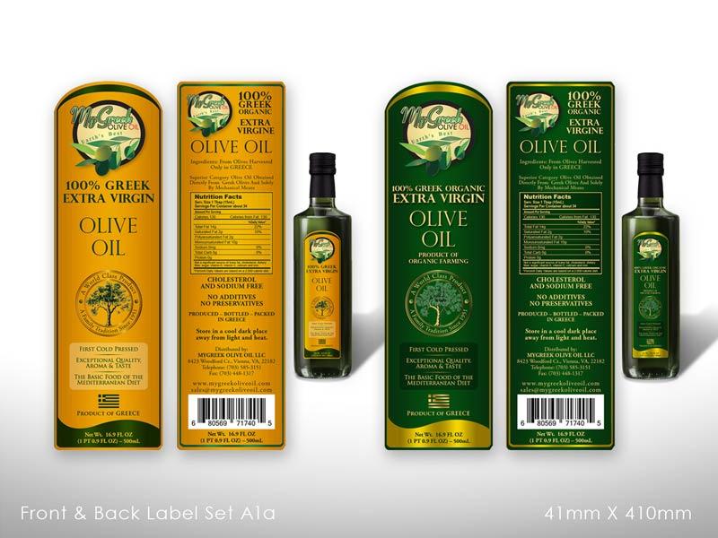 Extra Virgin Olive Oil (NA)