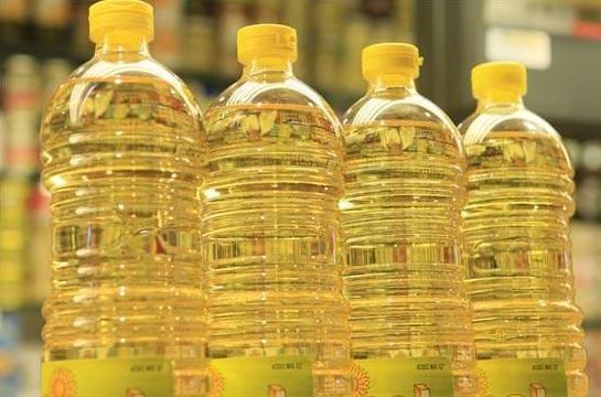Sunflower Oil (NA)