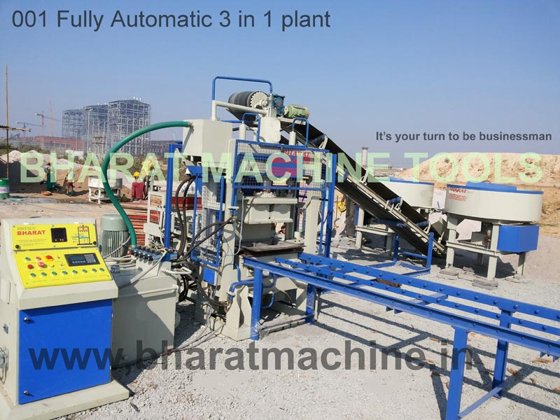 Fully Automatic Bricks, Block & Inter-locking Paver Block Making Plant (BMT - 001)