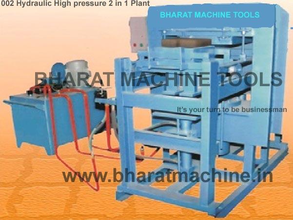 Hydraulic Fly Ash Brick Making Machine (BMT - 002)