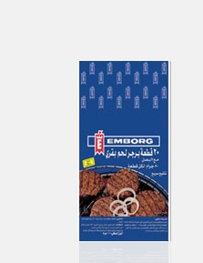 Frozen Foods Packaging Pouches